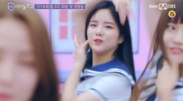 Eunseo-768x426