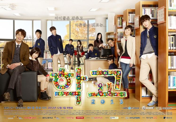 School_2013_01