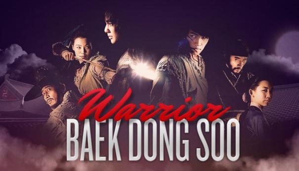 3985_WarriorBaekDongSoo_Nowplay_Small_1