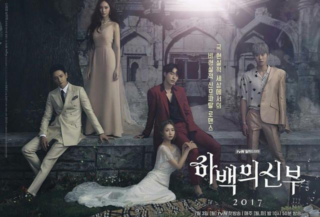 bride-of-the-water-drama-poster