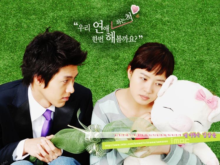 My_Name_is_Kim_Sam_Soon-MBC-2005