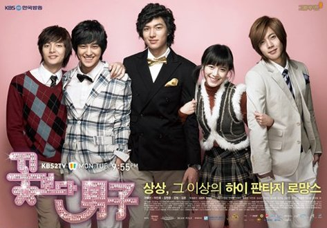 Boys_Before_Flowers