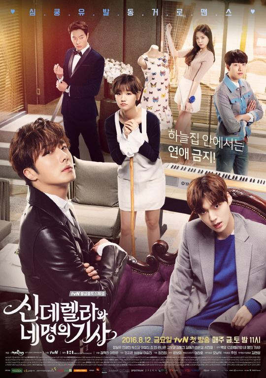 Cinderella_and_Four_Knights-tvN-2016