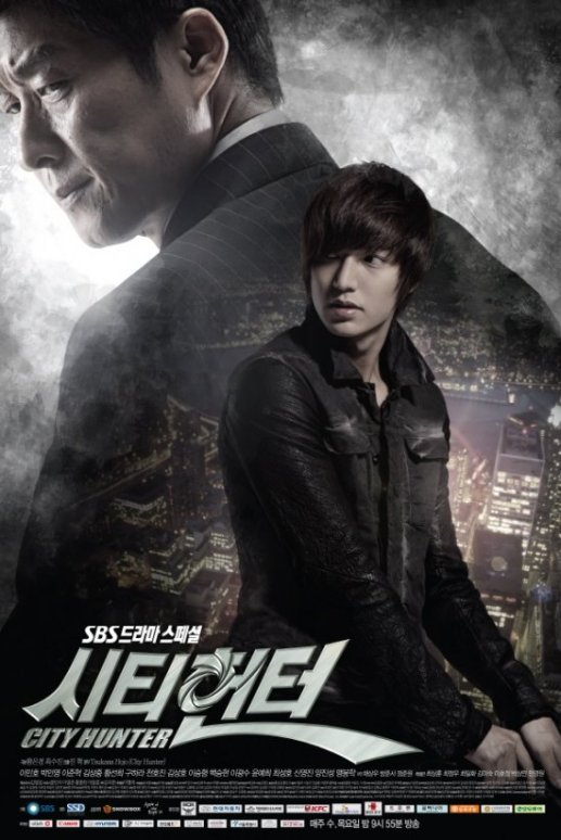City_hunter_poster_2