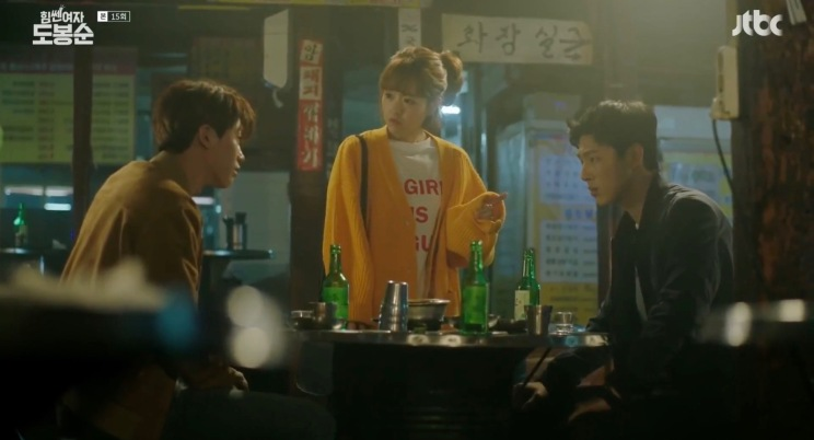 strong-woman-do-bong-soon-filming-location-episode-15-pork-restaurant-koreandramaland-b