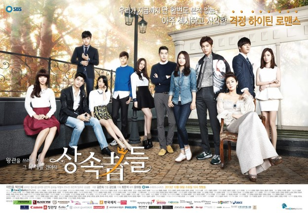 The_Heirs