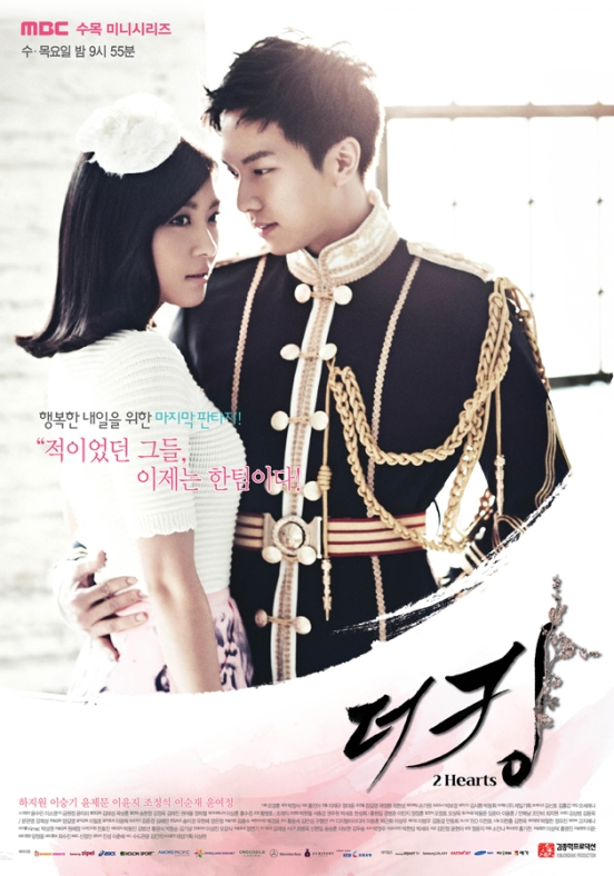 The_King 2hearts