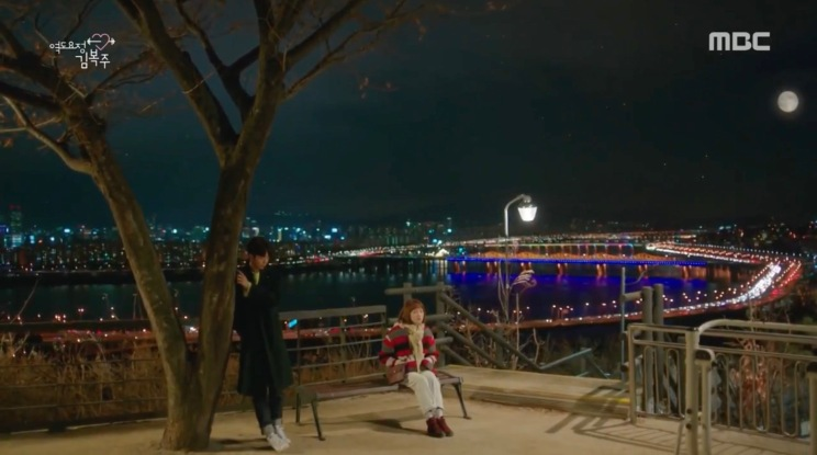 weightlifting-fairy-kim-bok-joo-korean-drama-filming-location-episode-11-eungbong-mountain-park