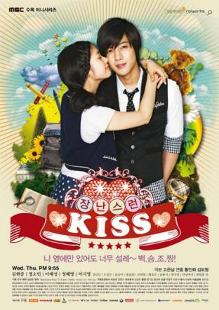 13._Playful_Kiss
