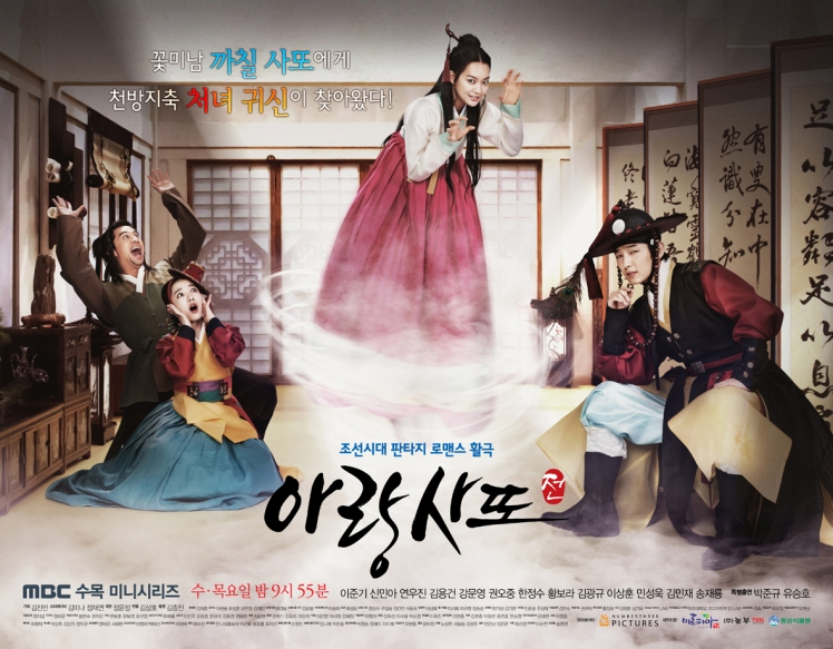 Arang_and_the_Magistrate17