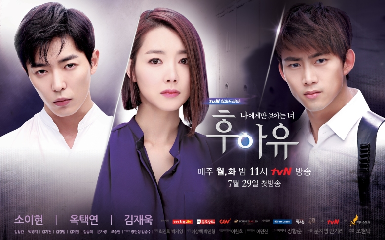 Who_Are_You-tvN2013-11