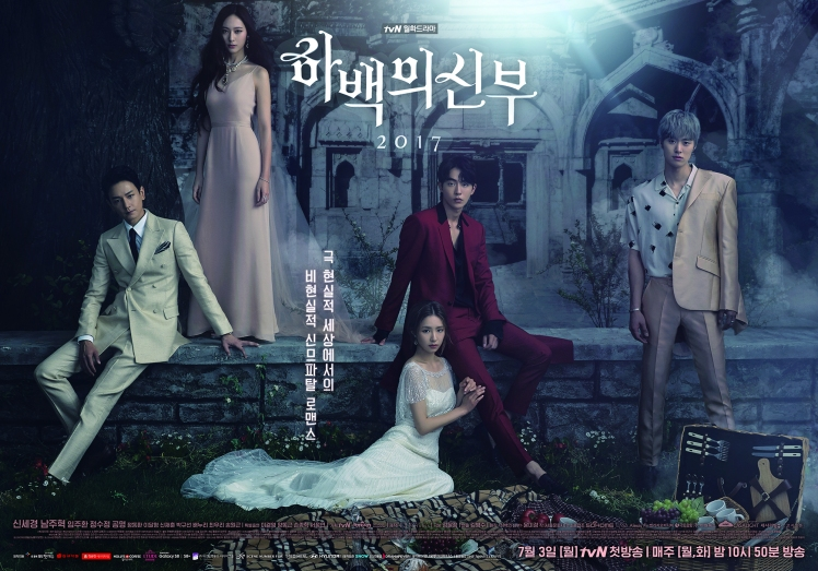 Bride_of_the_Water_God-tvN-2017