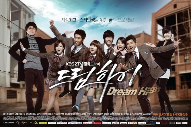 Dream_High