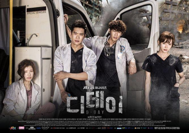 D-Day_(2015)JTBC2015-3