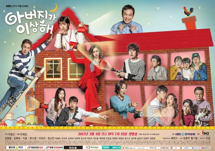 Father_is_Strange-KBS2-2017-3