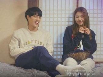 shi kyung kim bom cute moments