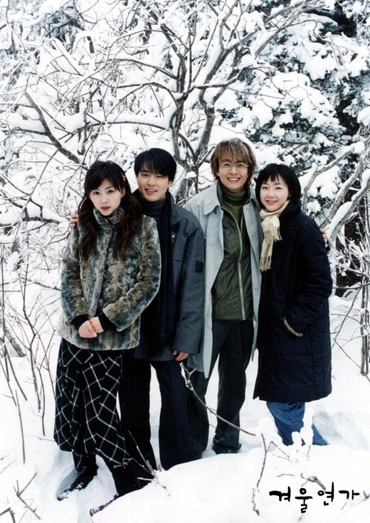 Sonata-de-invierno