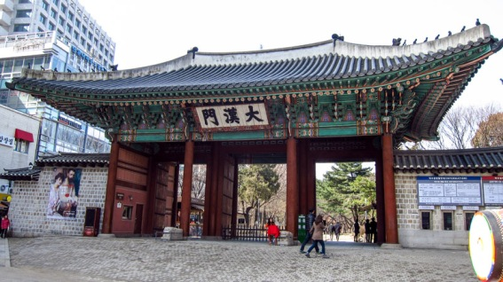 daehanmun_the_main_gate_at_deoksugung_palace