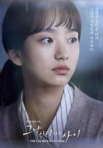 Han Moon Soo
