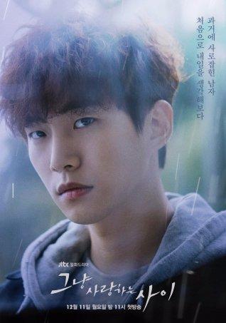 Lee Kang Doo