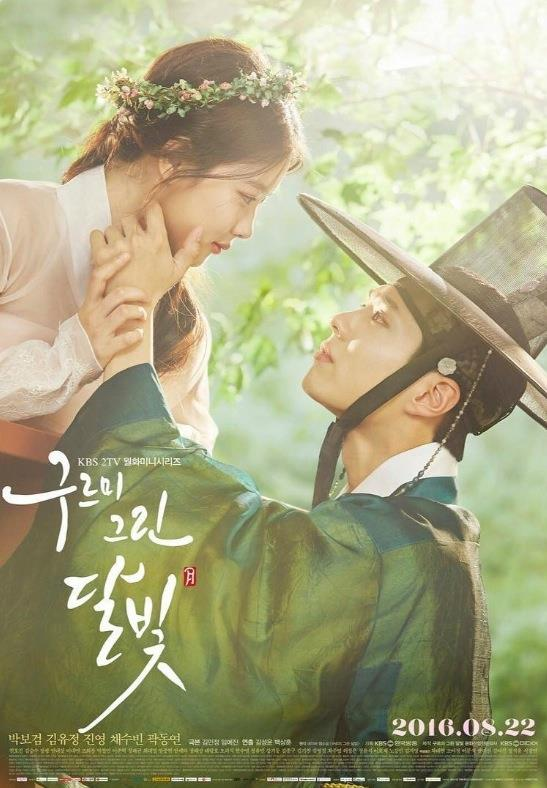 Love_in_the_Moonlight-KBS2-2016.jpg