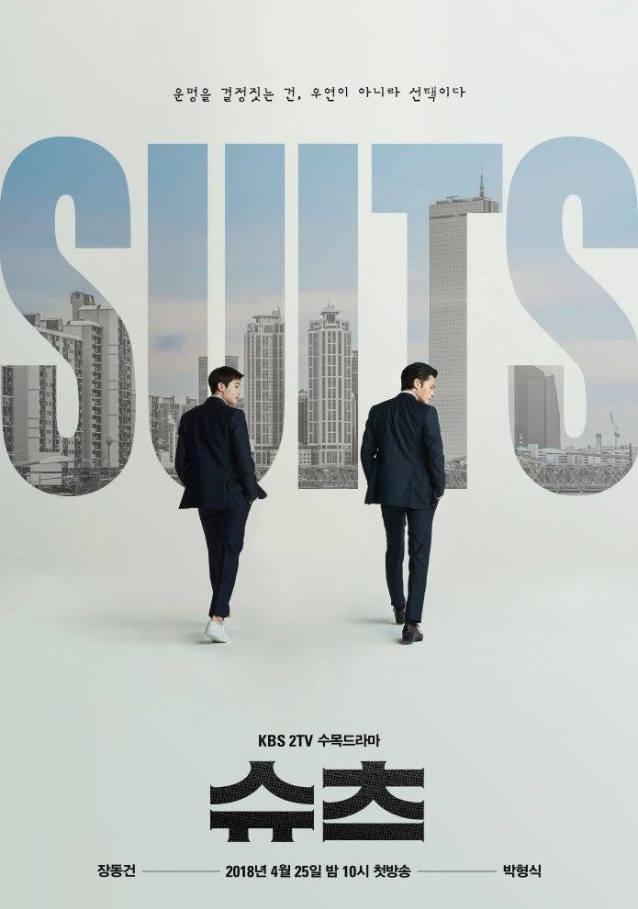 Suits-KBS2-2018-01