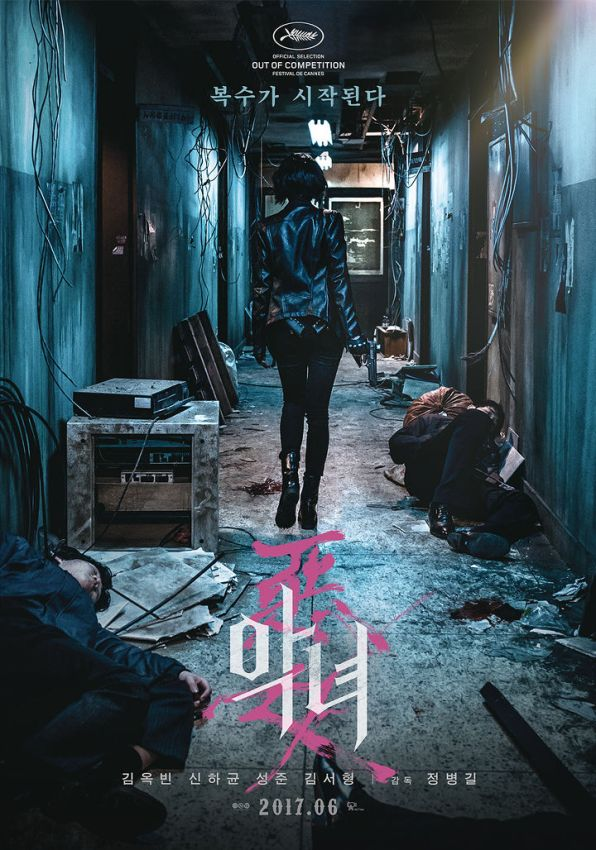 The-Villainess-2017-00