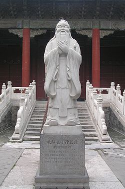 250px-Confucius_Statue_at_the_Confucius_Temple