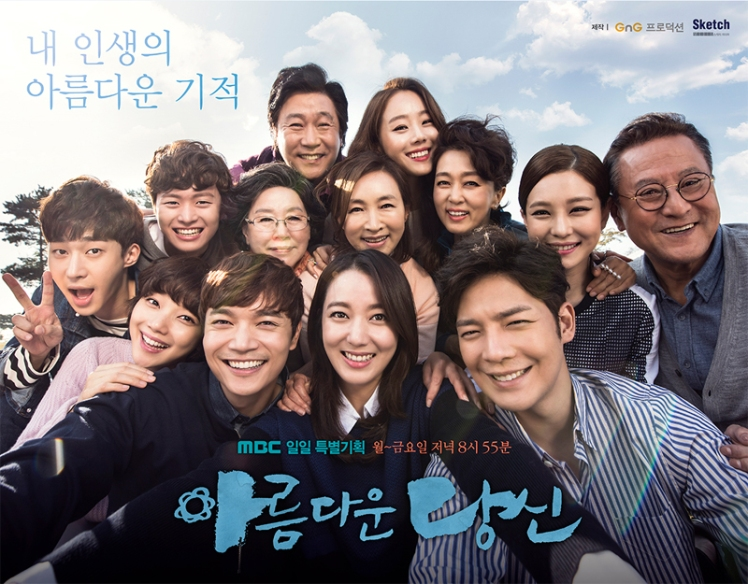 Beautiful_YouMBC2015-2
