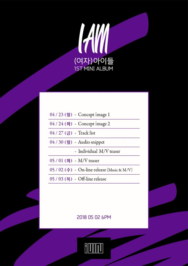 g-i-dle-schedule