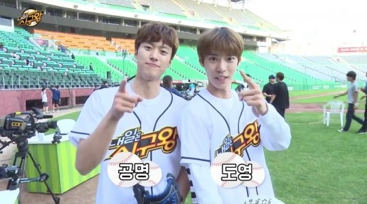 Gong-Myung-Doyoung hermanos.png