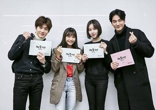 Rich_Man_(Korean_Drama)-SR