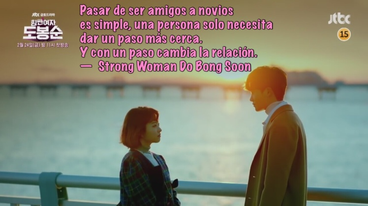 strong woman do bong soon f