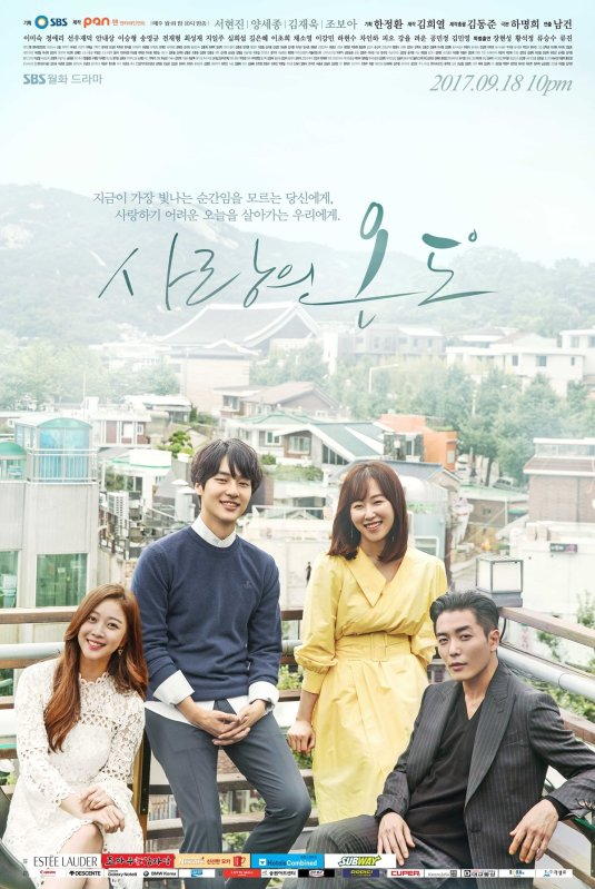 Temperature_of_Love-SBS-2017.jpg