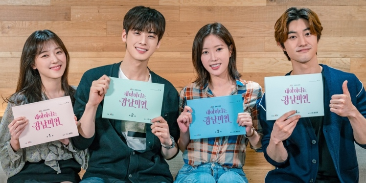 My_ID_Is_Gangnam_Beauty-AWSR111