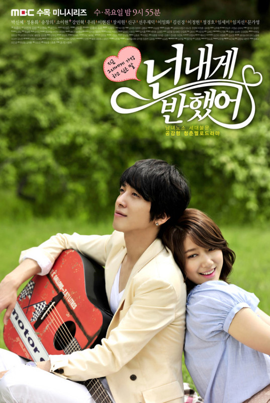 Hearstrings-MBC2011