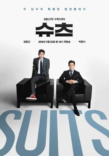 Suits-KBS2-2018-02