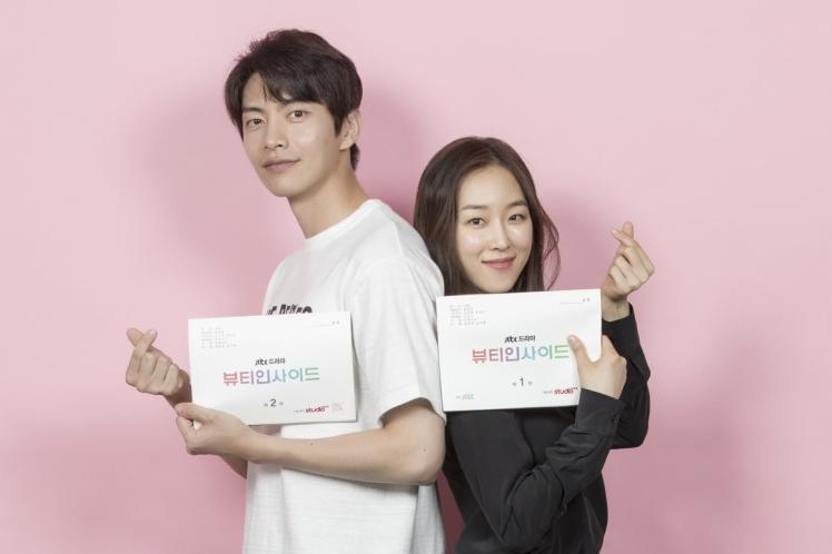 The_Beauty_Inside_(Korean_Drama)-SR