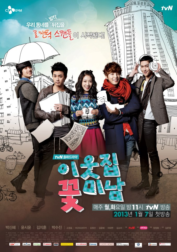 Flower_Boy_Next_Door3