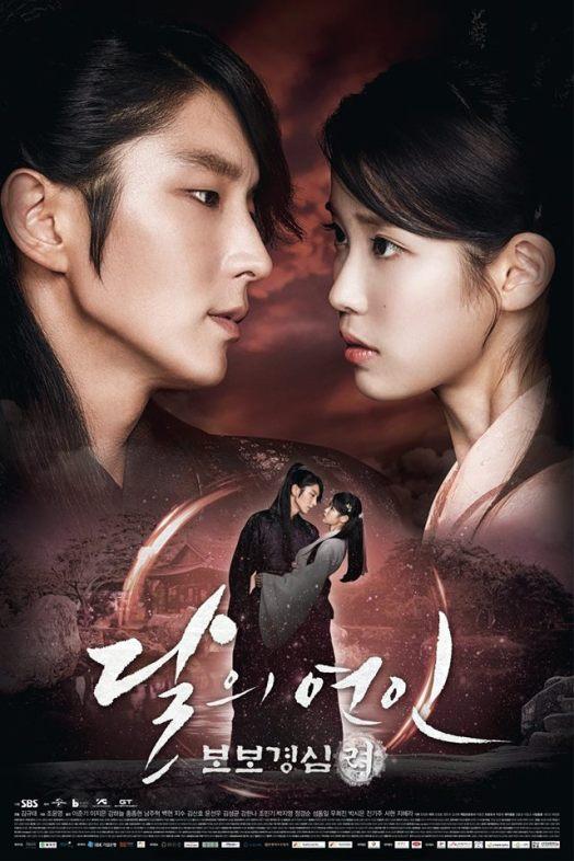 Moon_Lovers_-_Scarlet_Heart_Ryeo_-_SBS