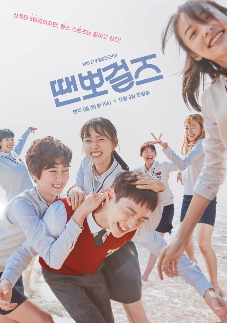 Just_Dance-KBS2-2018-02