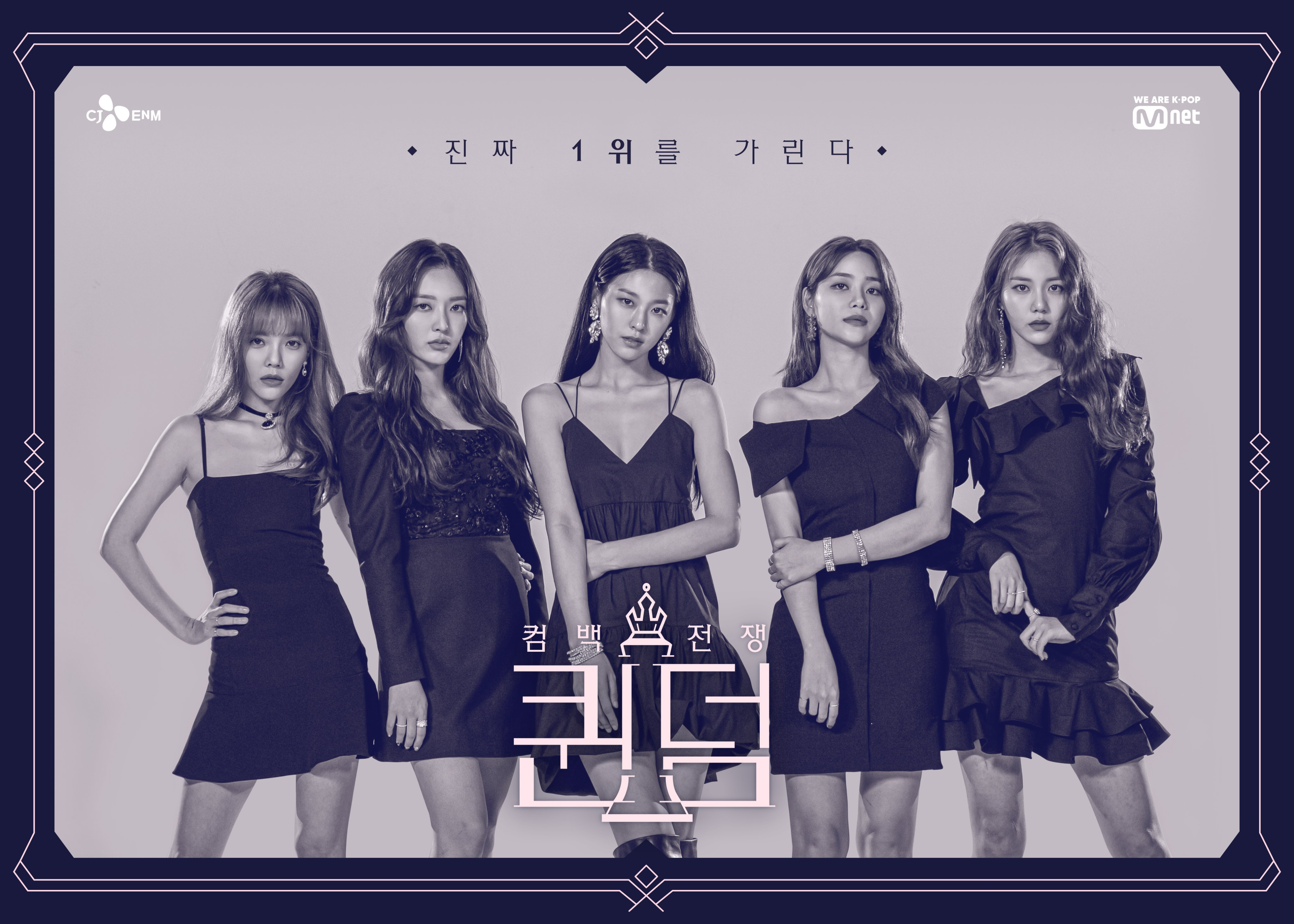 Queendom temporada 1 Aoa
