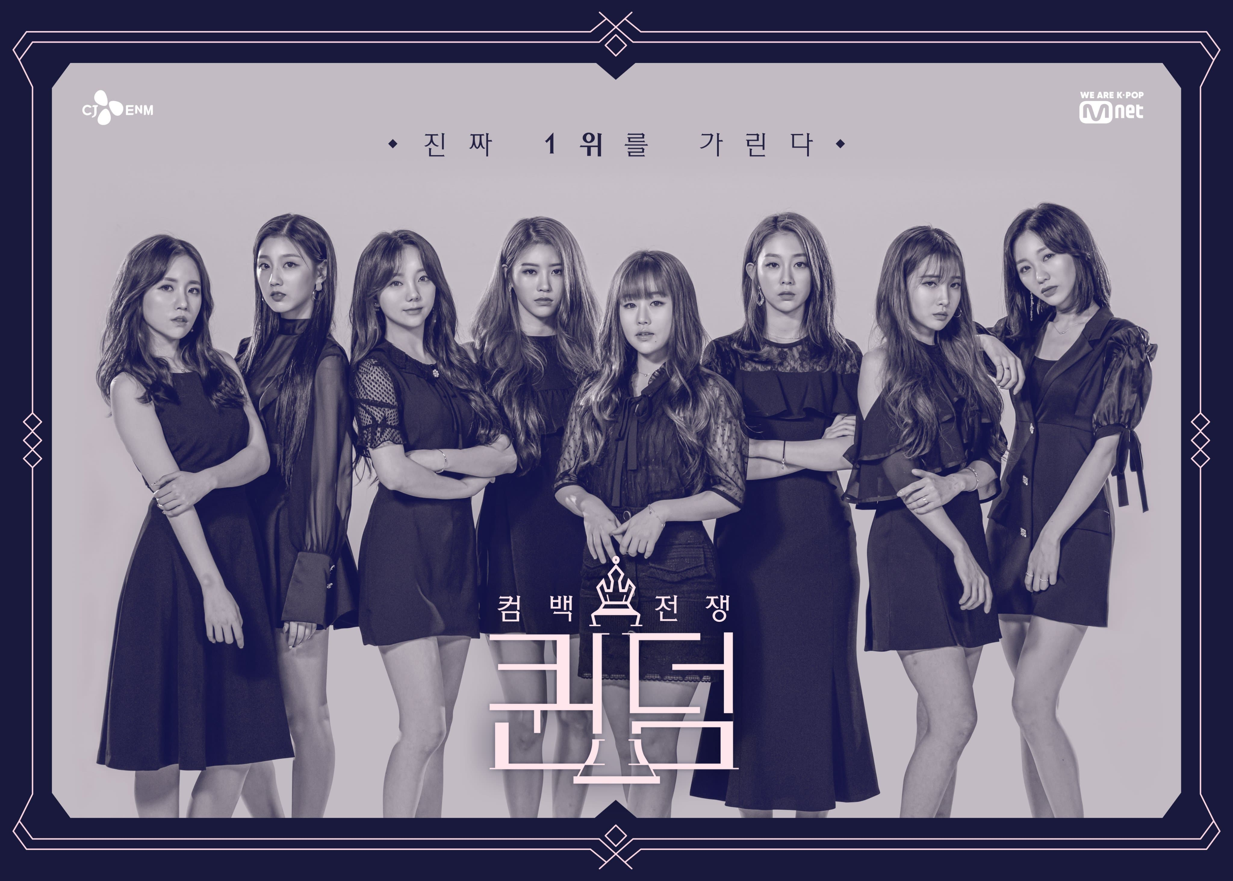 Queendom temporada 1 Lovelyz